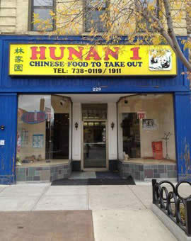 welcome to hunan 1 chinese restaurant, appleton
